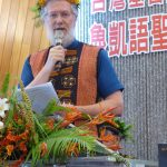 PCC missionary and BSTWN Translation Adviser Rev Paul McLean gives thanks to God (in Mandarin with a few words in Ngudradrekai)
